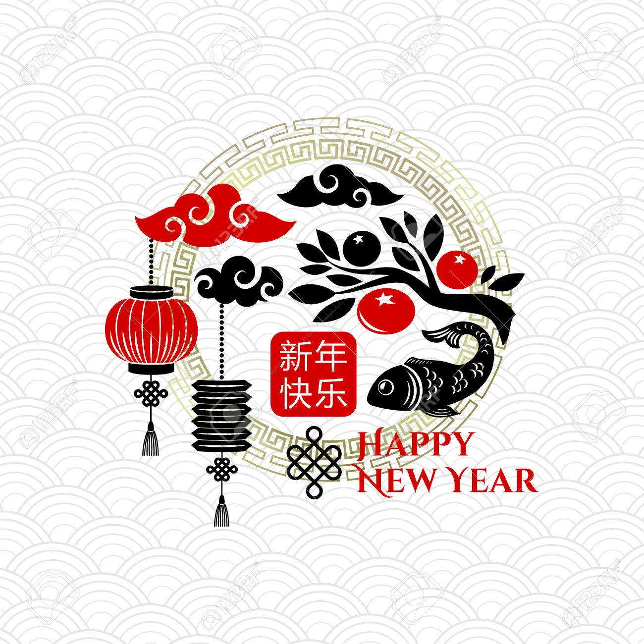 Chinese New Year Motif With Mandarin Branch Fish Clouds And
