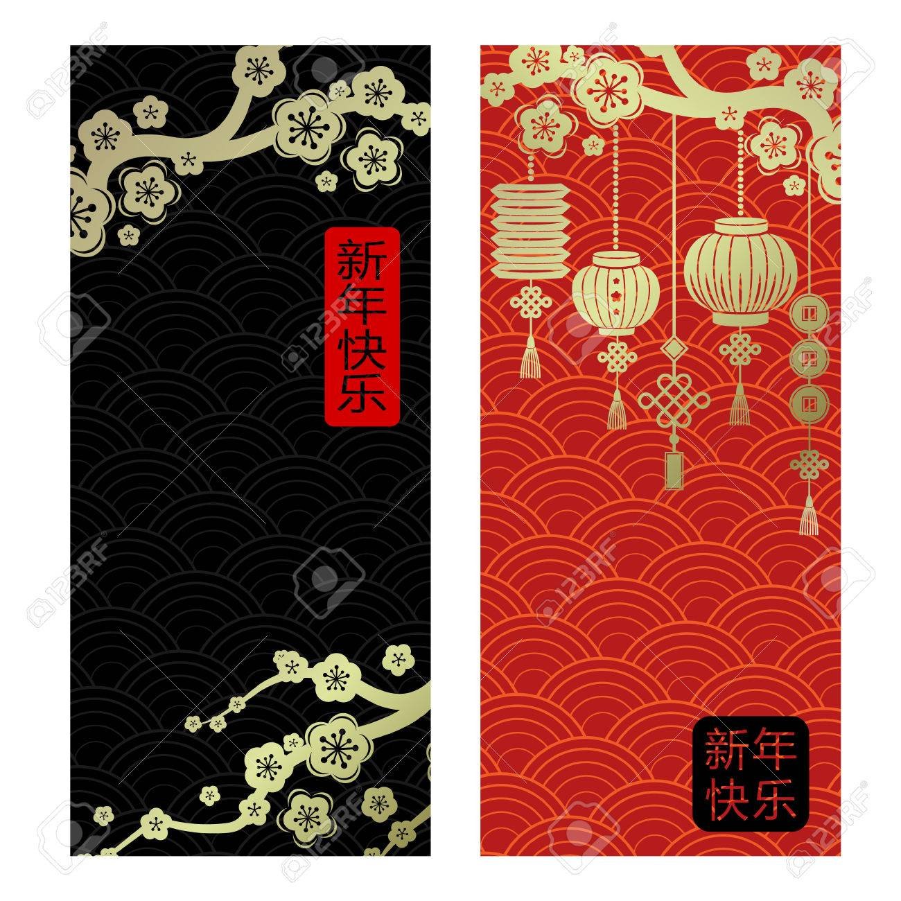 Chinese New Year vertical red and black banners with golden cherry blossom branches and lanterns Chinese characters: happy new year - 84120004