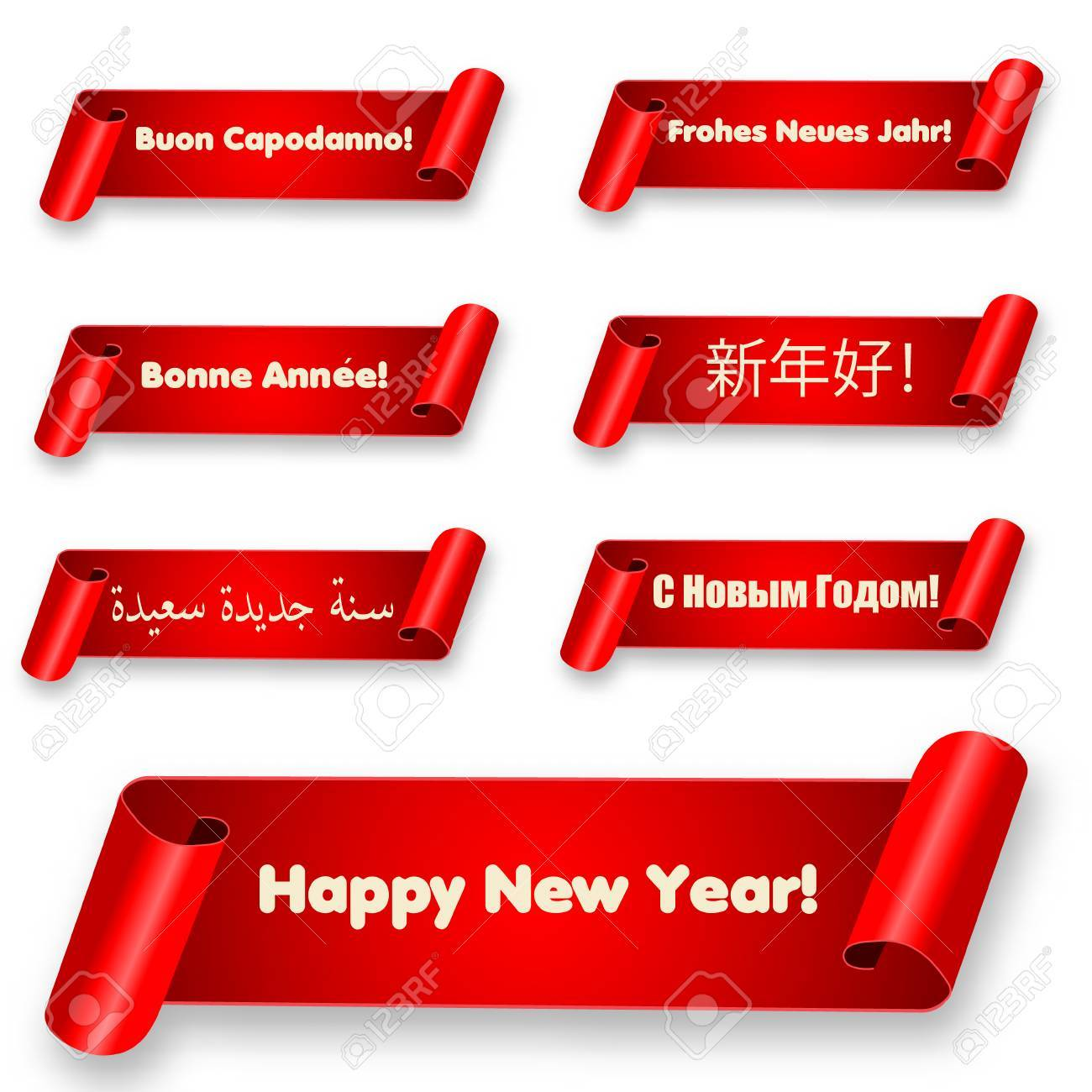 Happy new year banner with curved paper ribbon vector illustration happy new year banner with curved paper ribbon vector illustration of red horizontal holiday scroll m4hsunfo