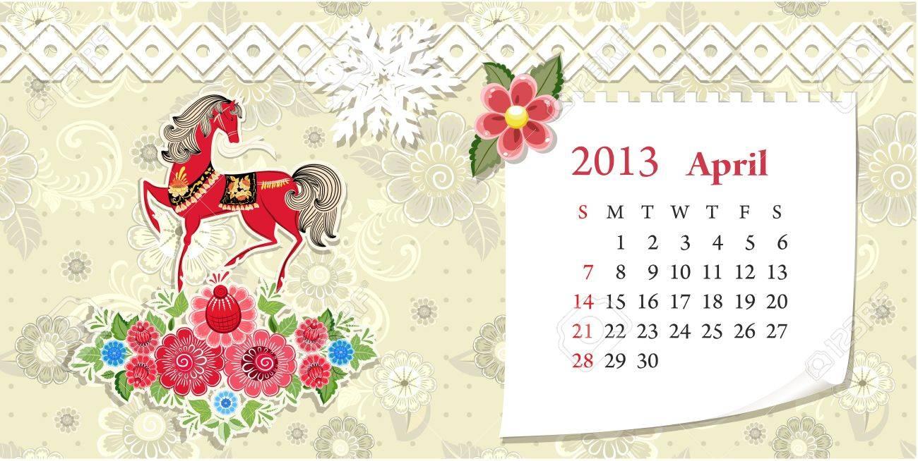Calendar for 2013, april Stock Vector - 16593034
