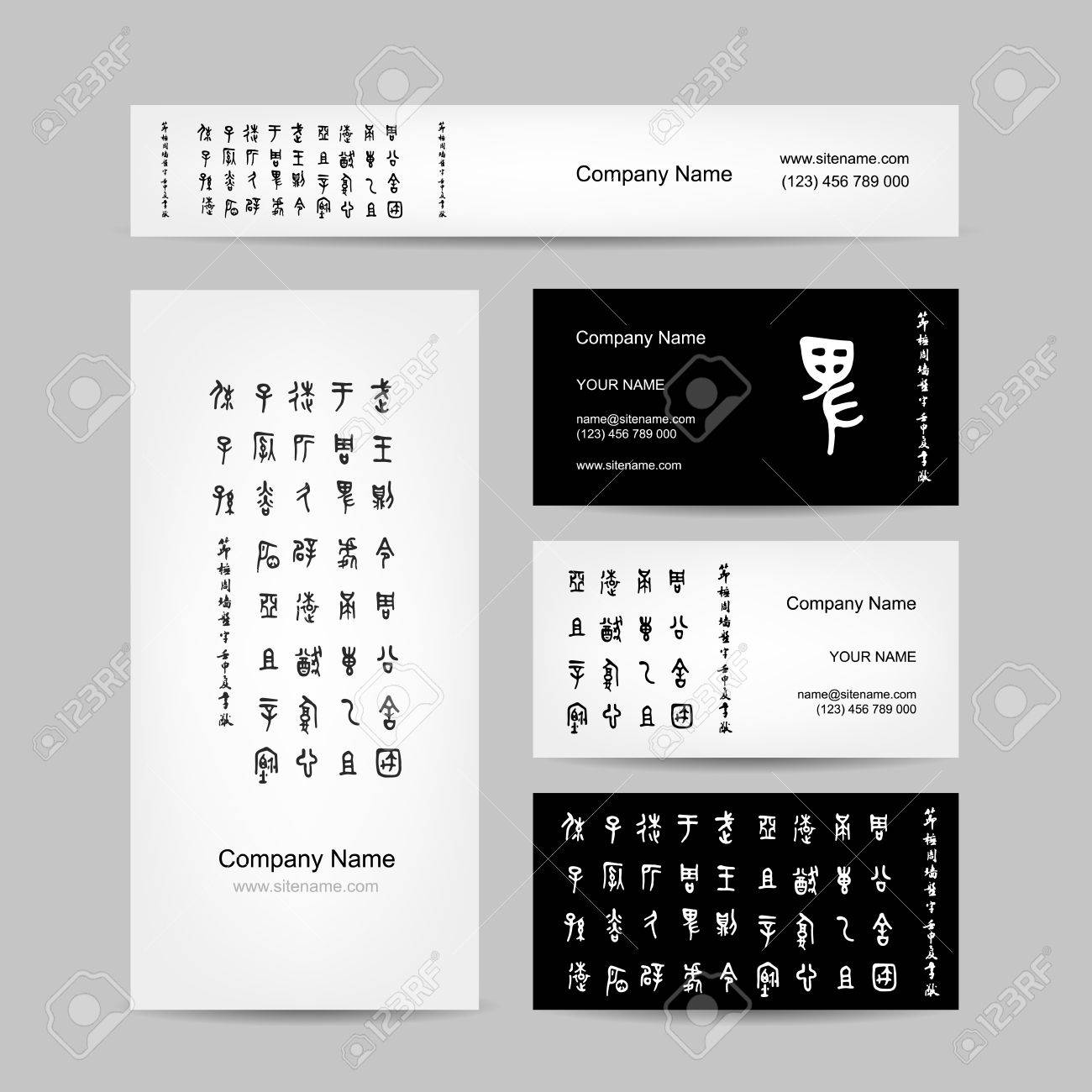 Business cards design chinese calligraphy royalty free cliparts business cards design chinese calligraphy stock vector 39381213 colourmoves