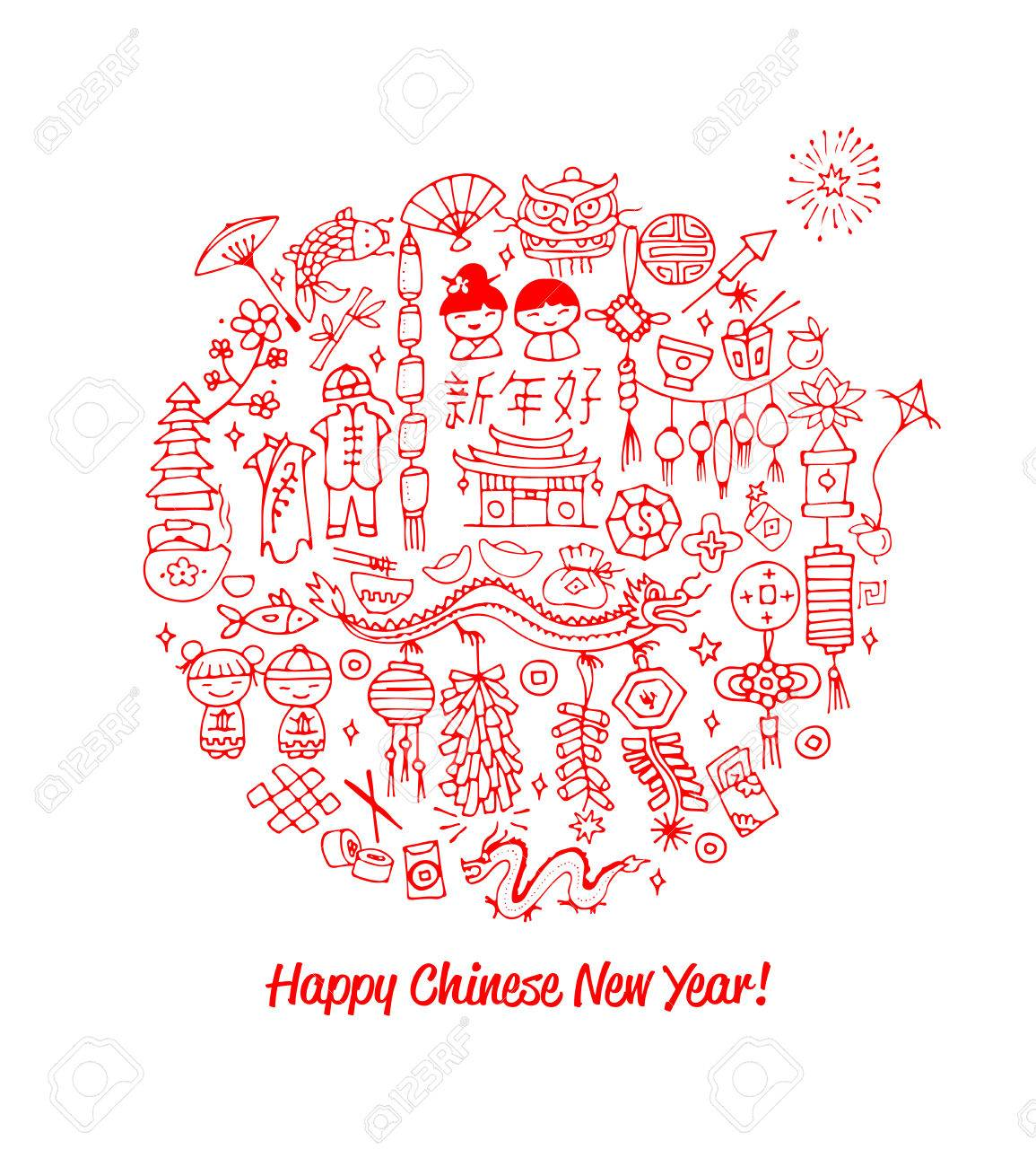 chinese new year card sketch for your design stock vector 74002180