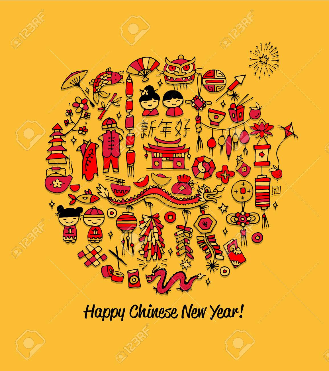 Chinese New Year Card Sketch For Your Design Royalty Free Cliparts