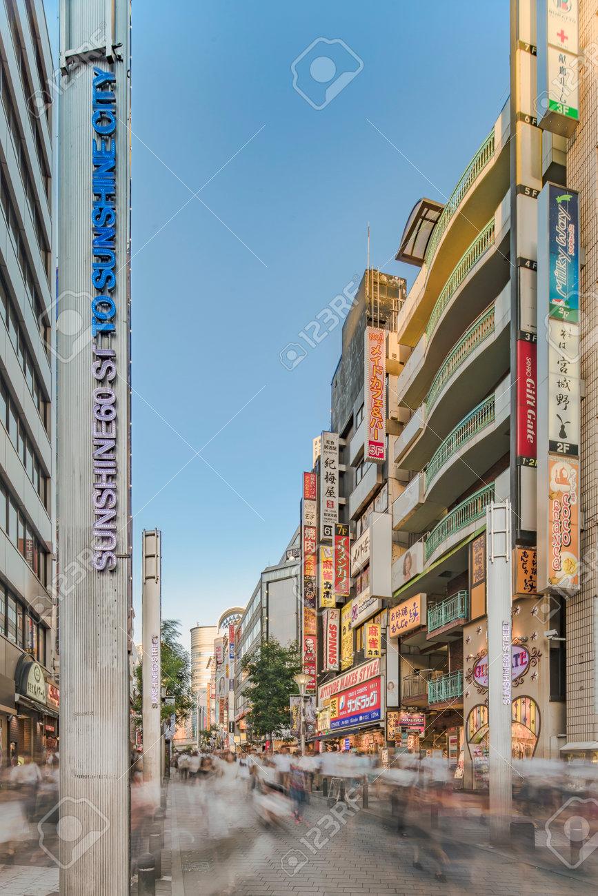 TOKYO, JAPAN - August 21 2018: Sunshine 60 Street connecting