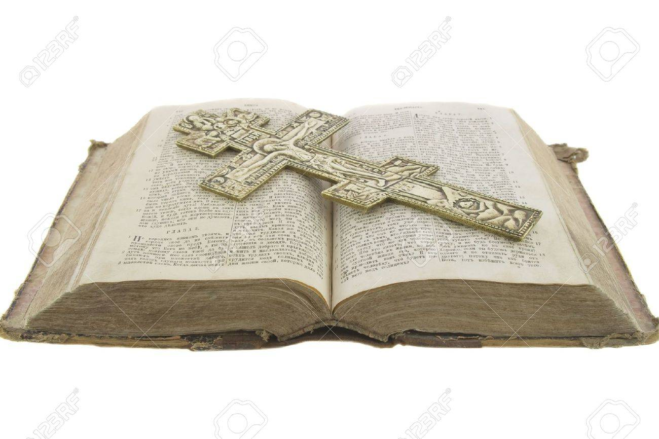 Vintage Open Bible Background