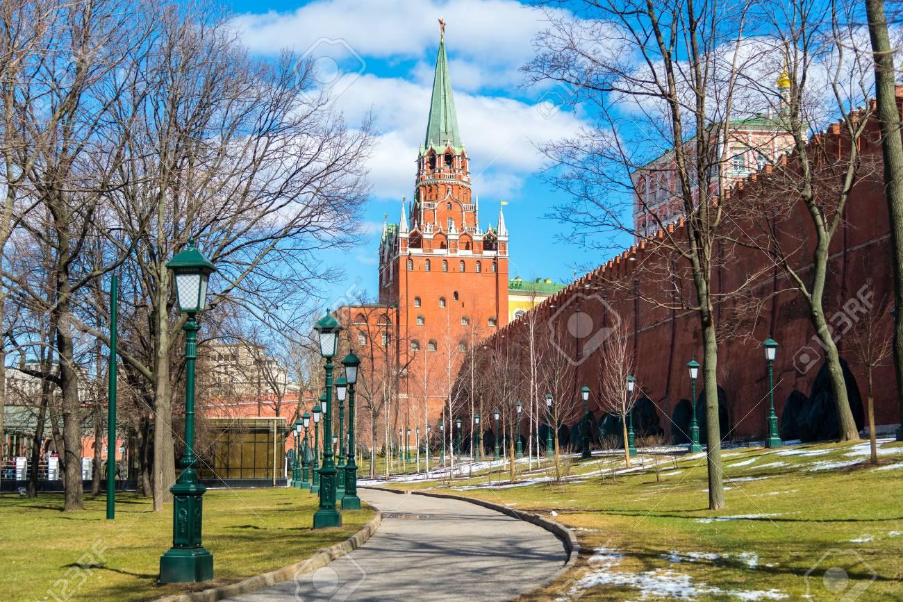Kết quả hình ảnh cho Alexandrovsky garden