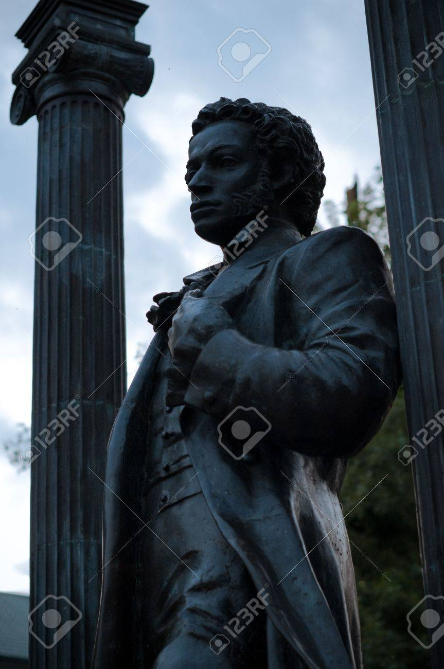 monument of alexander pushkin in the city of Saransk, Russia Stock Photo - 5434038