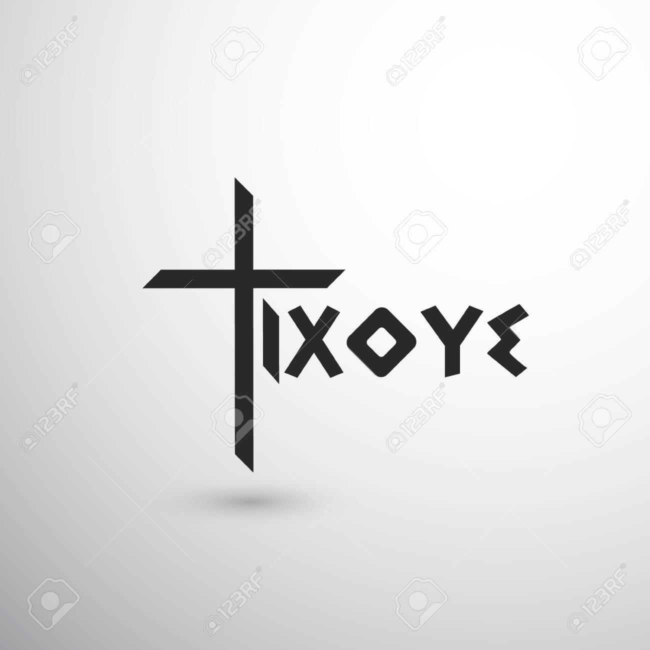 Grey christian cross with greek word ixoye stock photo picture grey christian cross with greek word ixoye stock photo 89173756 buycottarizona Choice Image