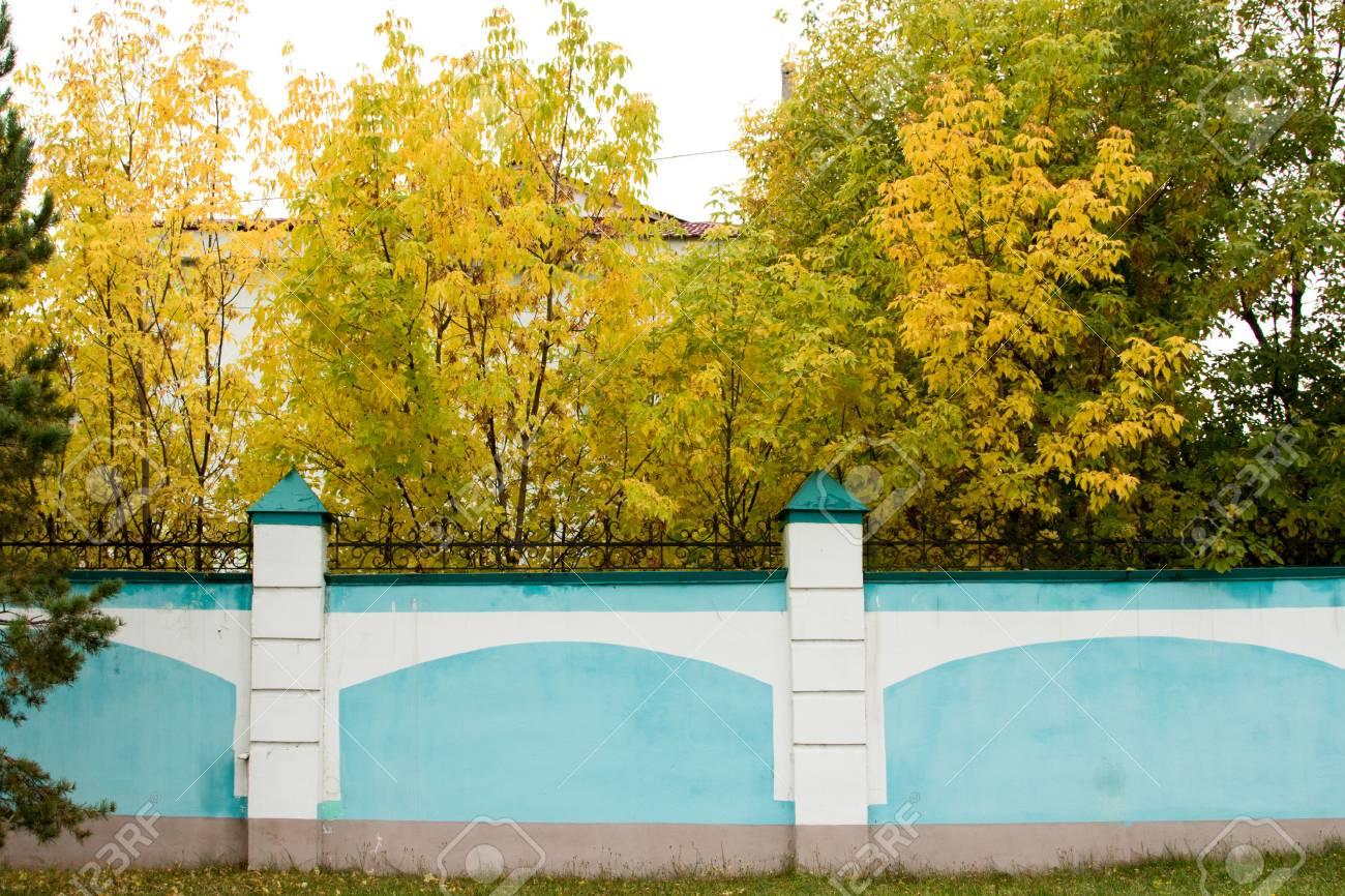 Landscape Decorative Concrete Fence Park City Stock Photo, Picture ...