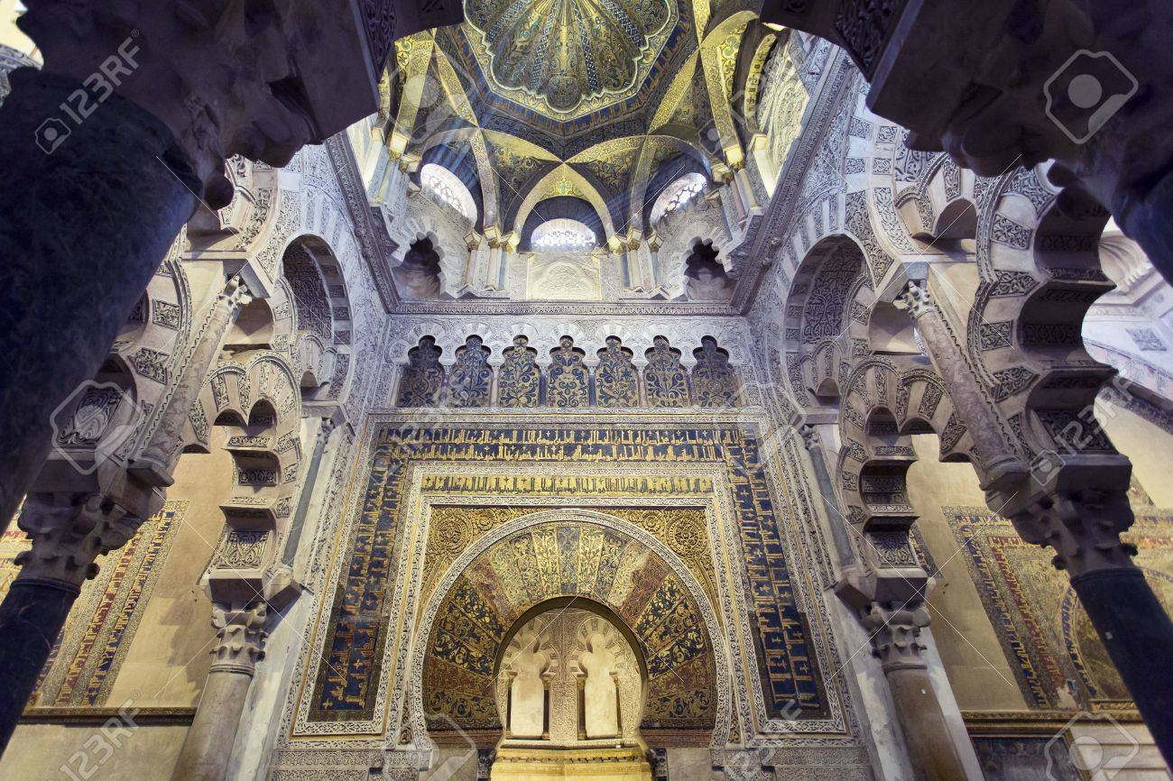 mihrab of the grand mosque mezquita cathedral of cordoba andalusia