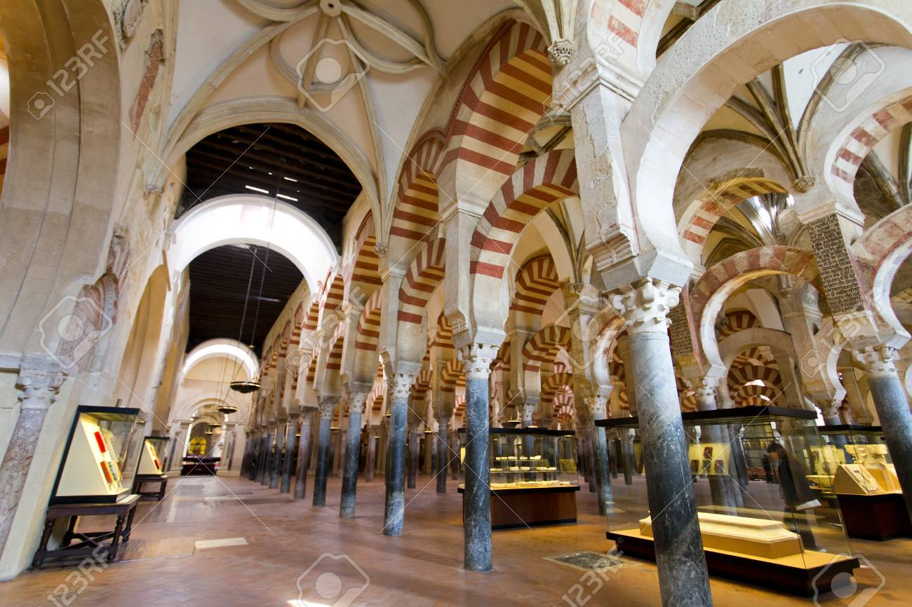 inside the grand mosque mezquita cathedral of cordoba andalusia