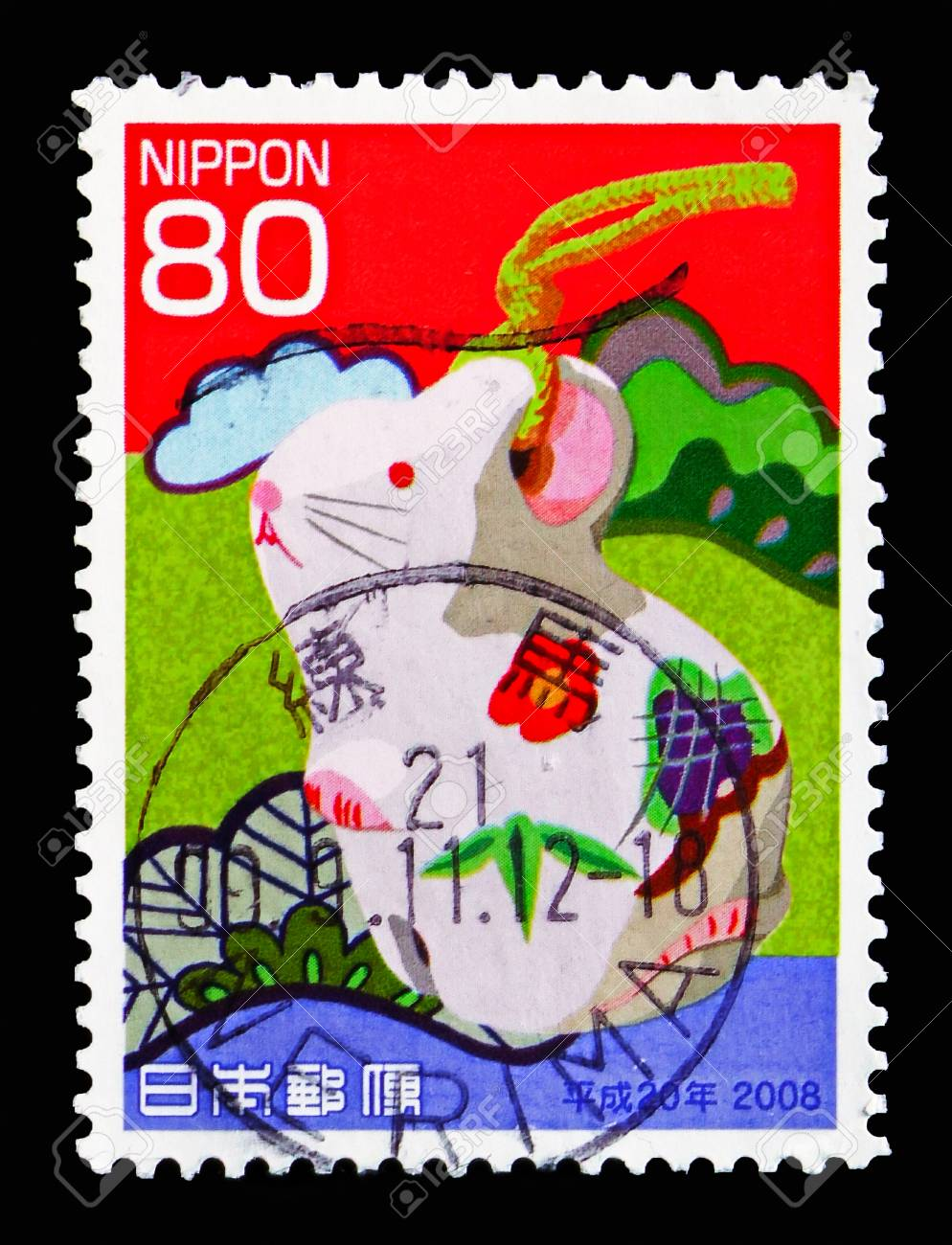 MOSCOW, RUSSIA - AUGUST 18, 2018: A stamp printed in Japan shows