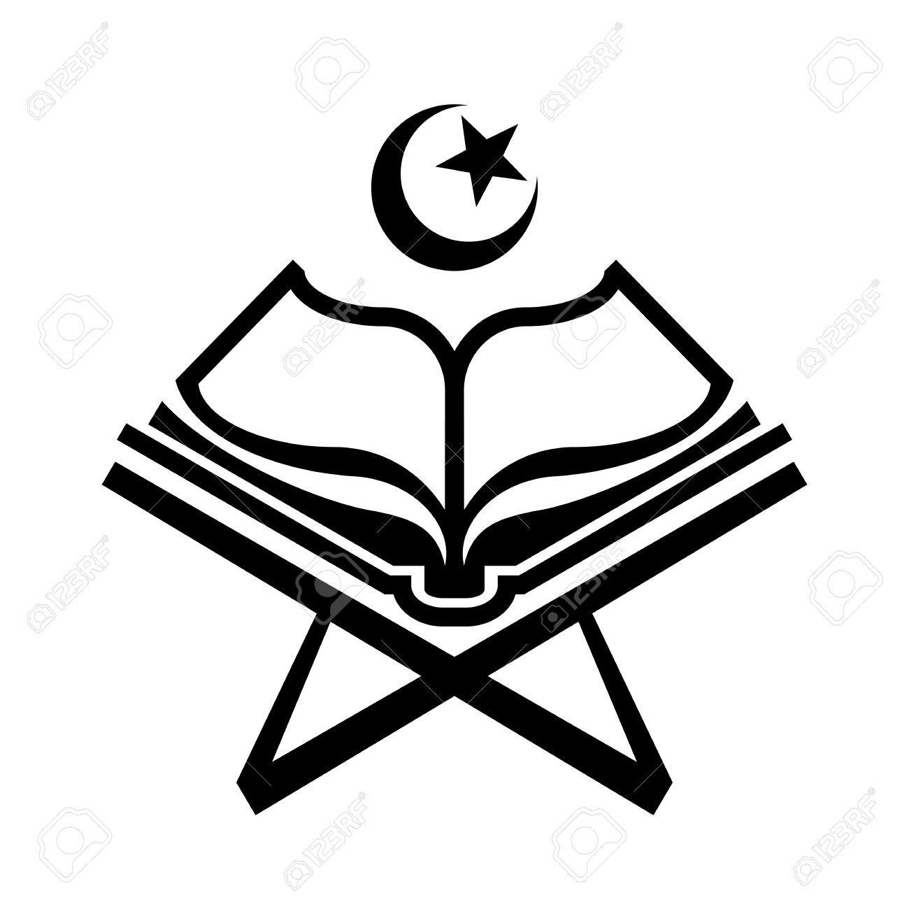 al quran quran koran islam religion book pattern isolated on