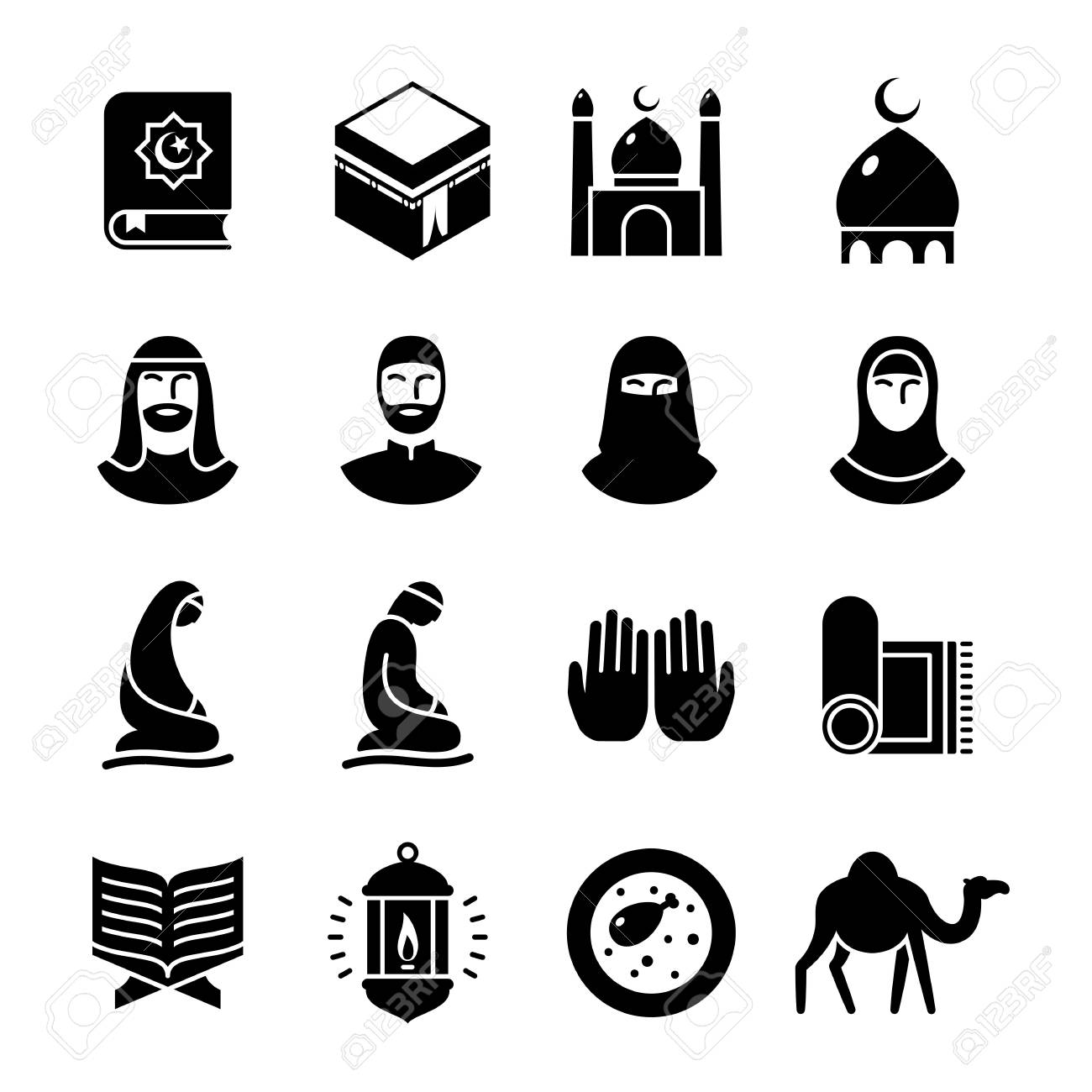 Islamic Culture And Traditions Glyph Icons Set Muslim Symbols