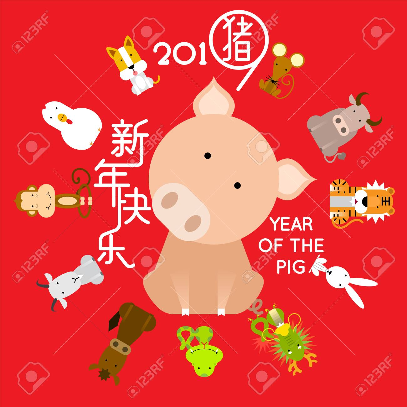 Happy Chinese New Year 2019 Year Of The Pig With 12 Chinese