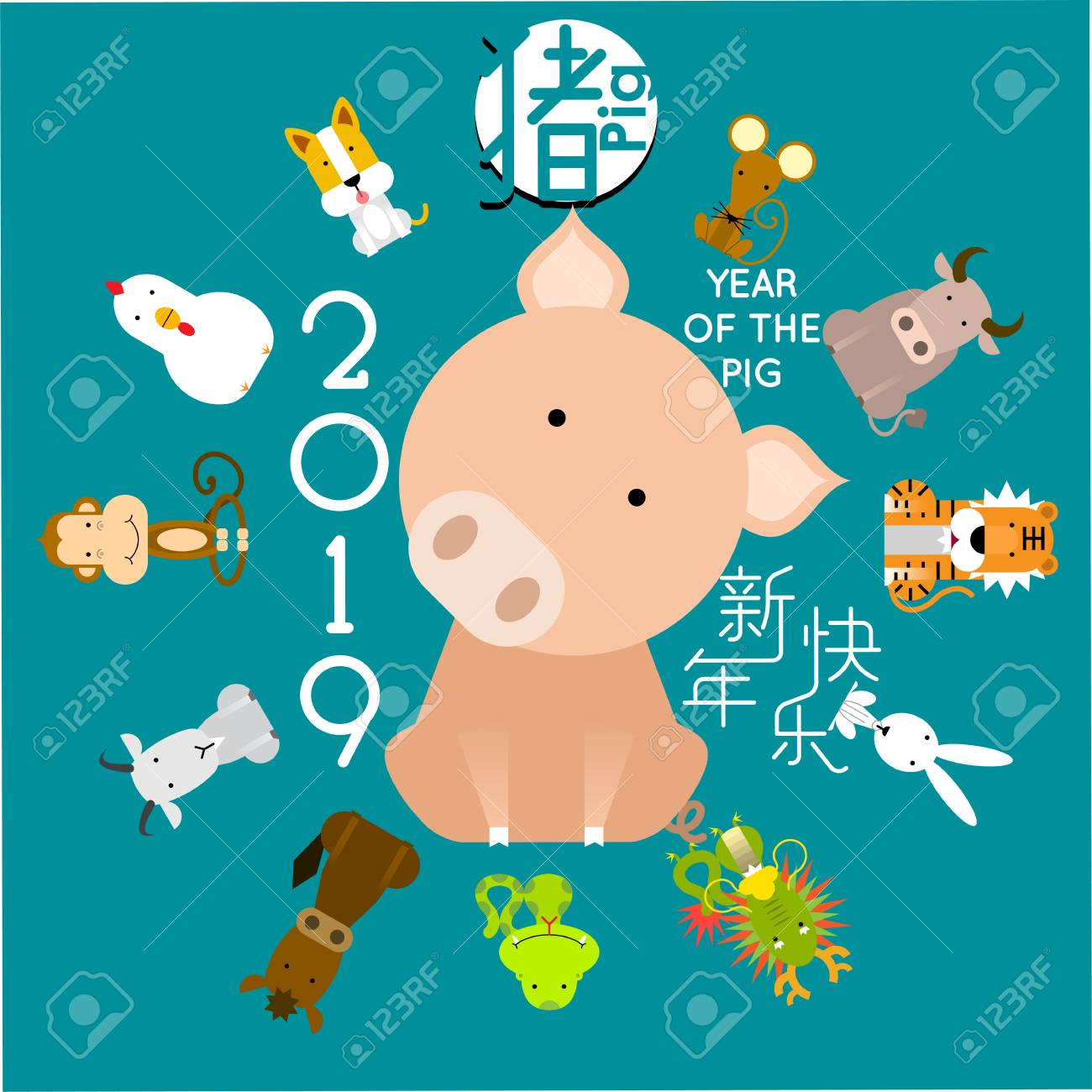 Happy Chinese New Year 2019 Year Of The Pig With 12 Chinese Royalty Free Cliparts Vectors And Stock Illustration Image 99117158