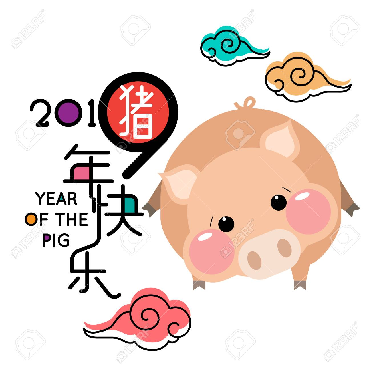 Happy Chinese new year 2019, year of the pig with cute cartoon