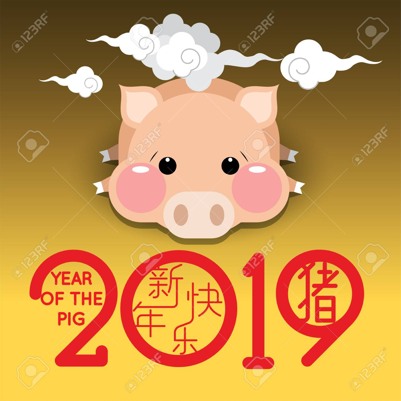 How to celebrate the year 2019 Pigs on the signs of the zodiac 27