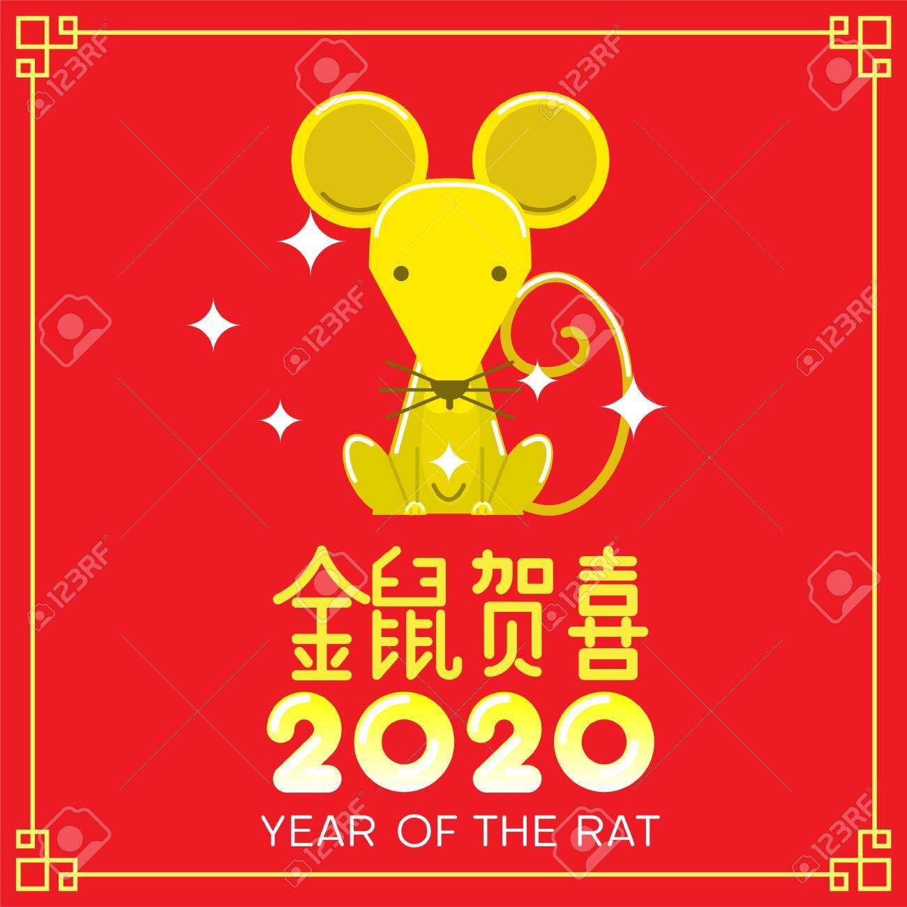 new zodiac signs 2020