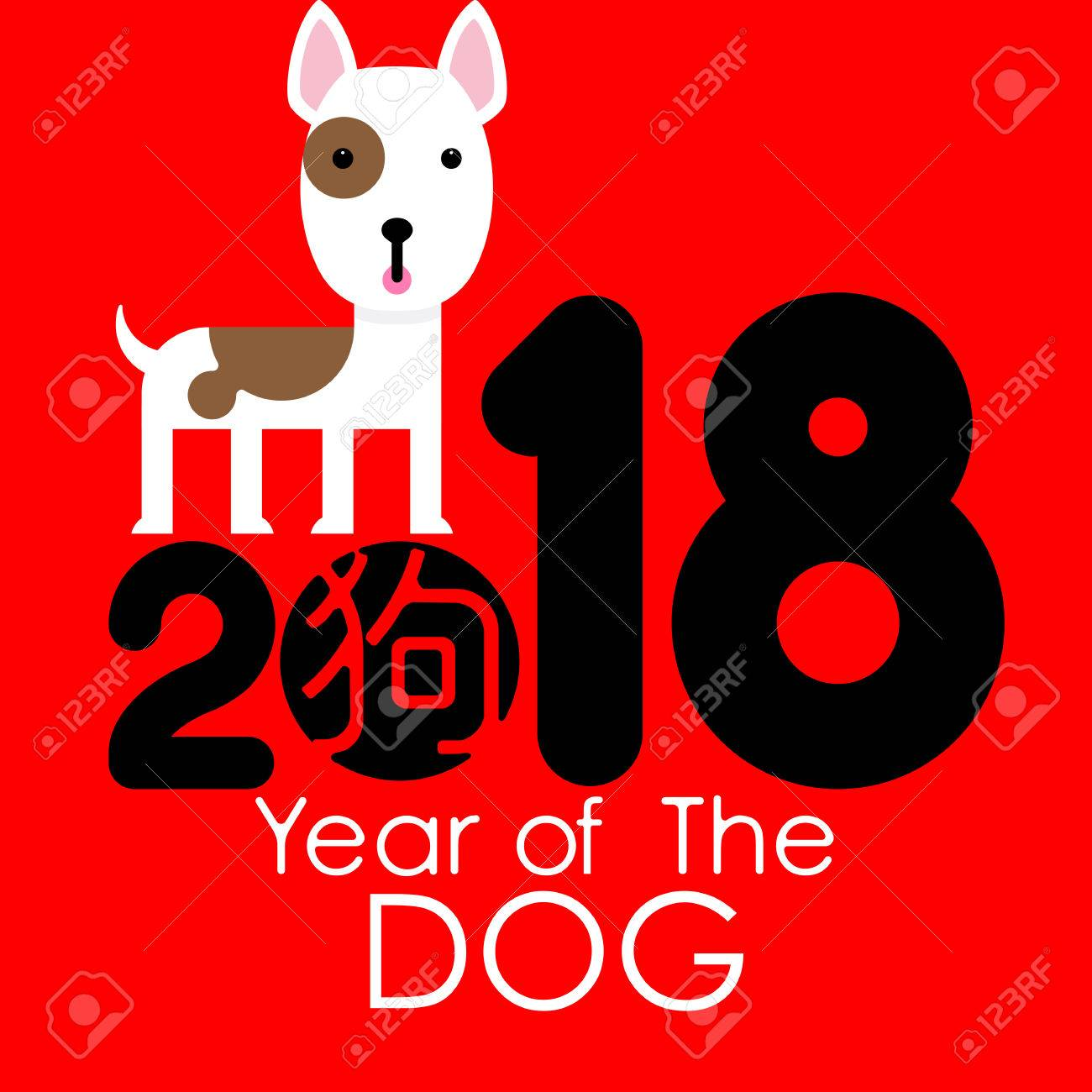 2018 happy new year greeting card with chinese characterdog celebration background with