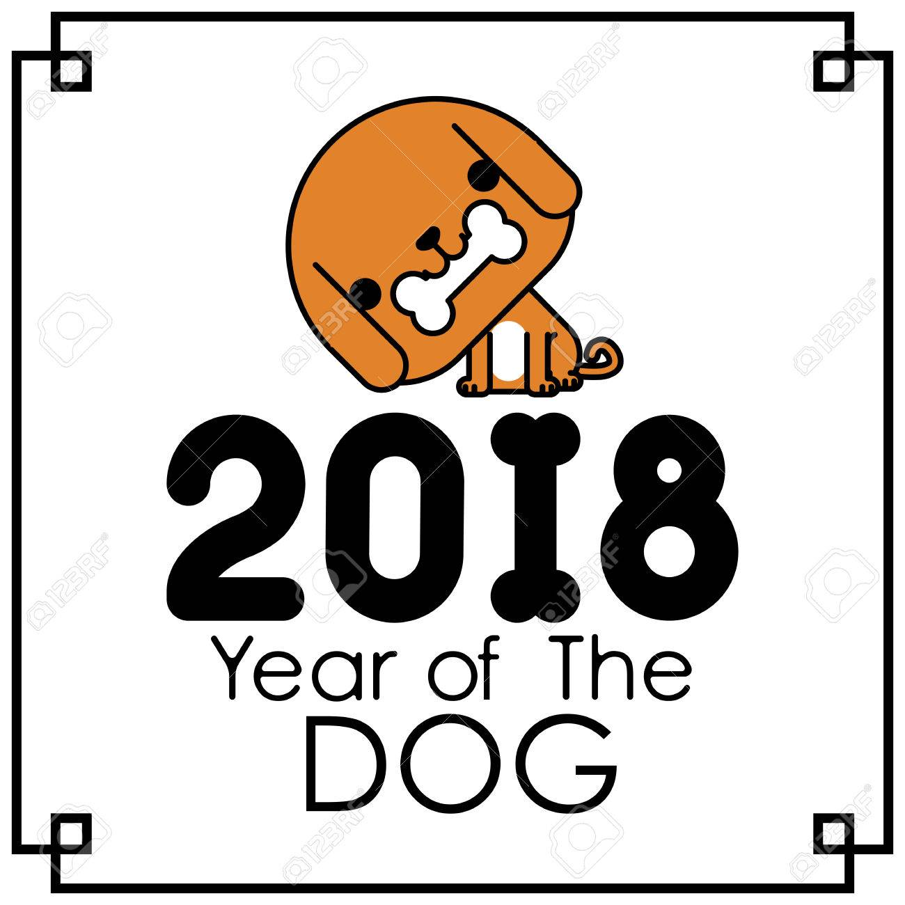 2018 happy new year greeting card celebration background with 2018 happy new year greeting card celebration background with dog 2018 chinese new year m4hsunfo