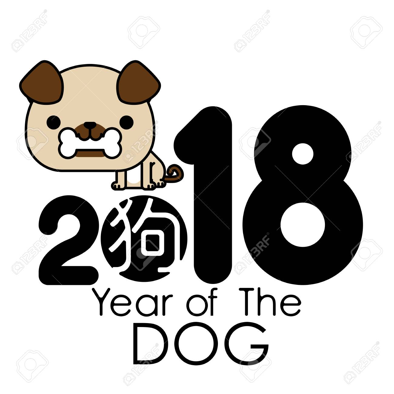 2018 happy new year greeting card with chinese character dog rh 123rf com