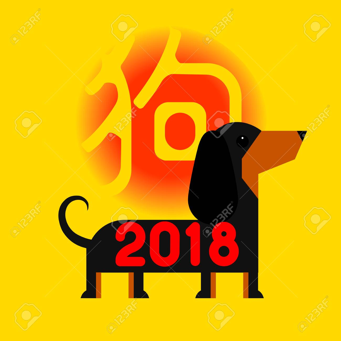 2018 Happy New Year Greeting Card Celebration Background With