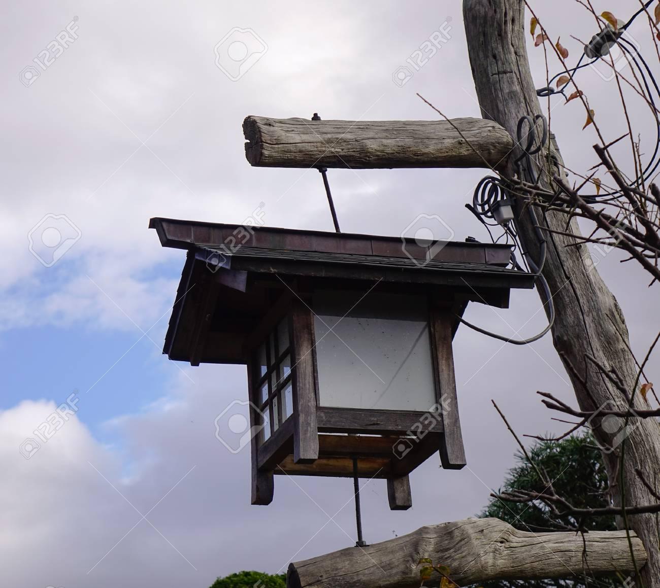 Old Wooden Lantern At Japanese Garden In Kyoto Japan