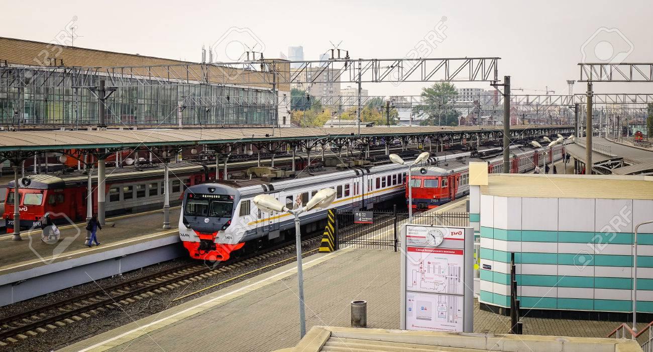 モスクワ, ロシア連邦 - 2016 年...