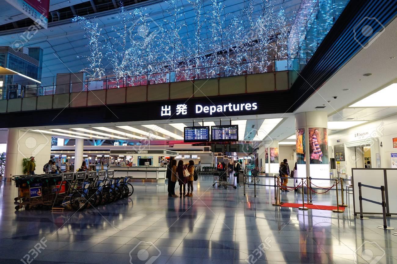 2016 年 1 月 4 日 - 東京都。東京都の羽田空港出発に歩く人々。羽田は ...