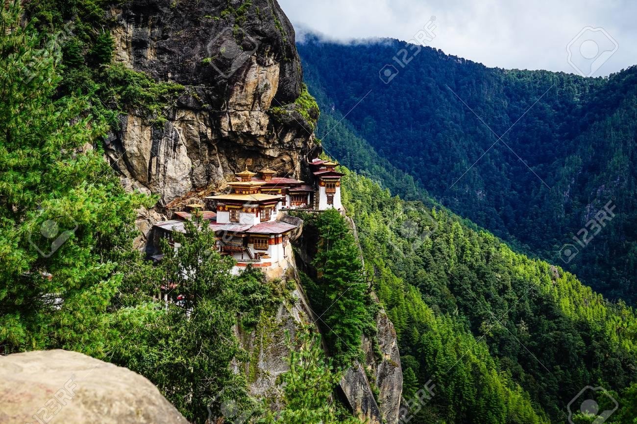 bhoutan-paysage - Photo