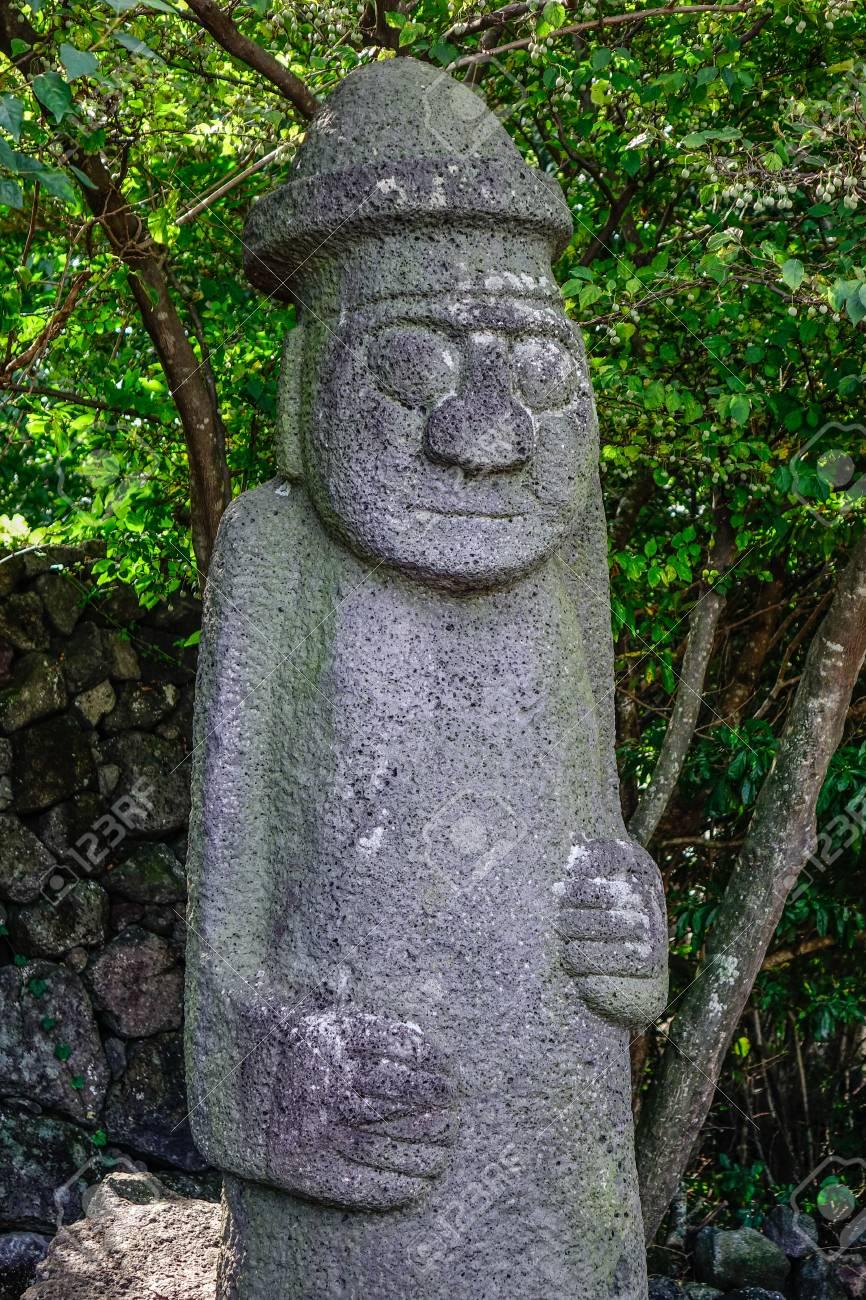 Harubang