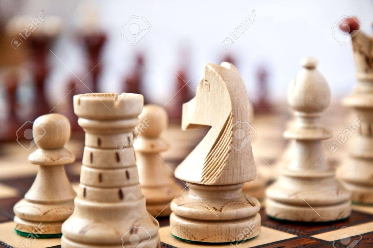 Chess on start - 6488160