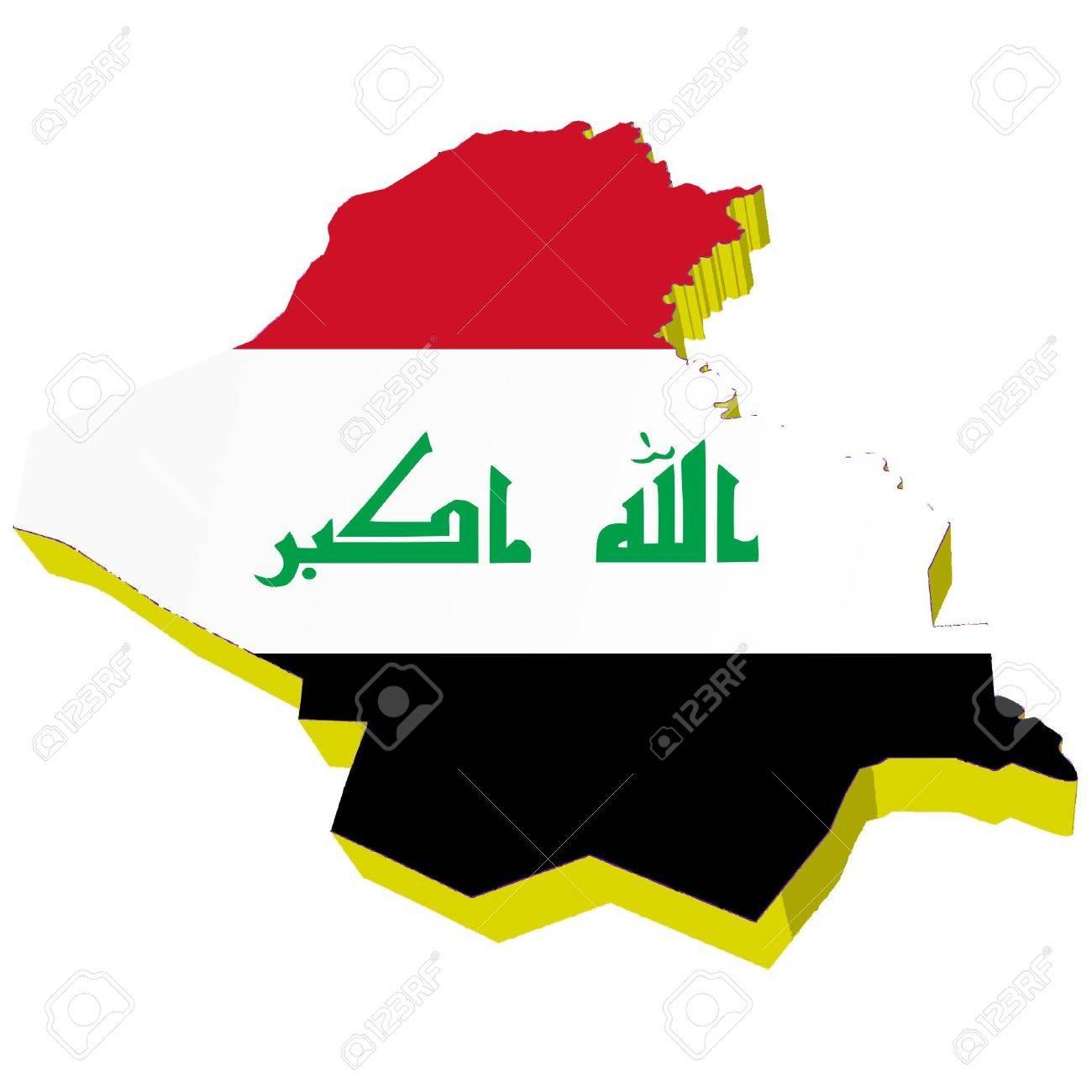 vectors 3D map of Iraq Stock Vector - 13317504