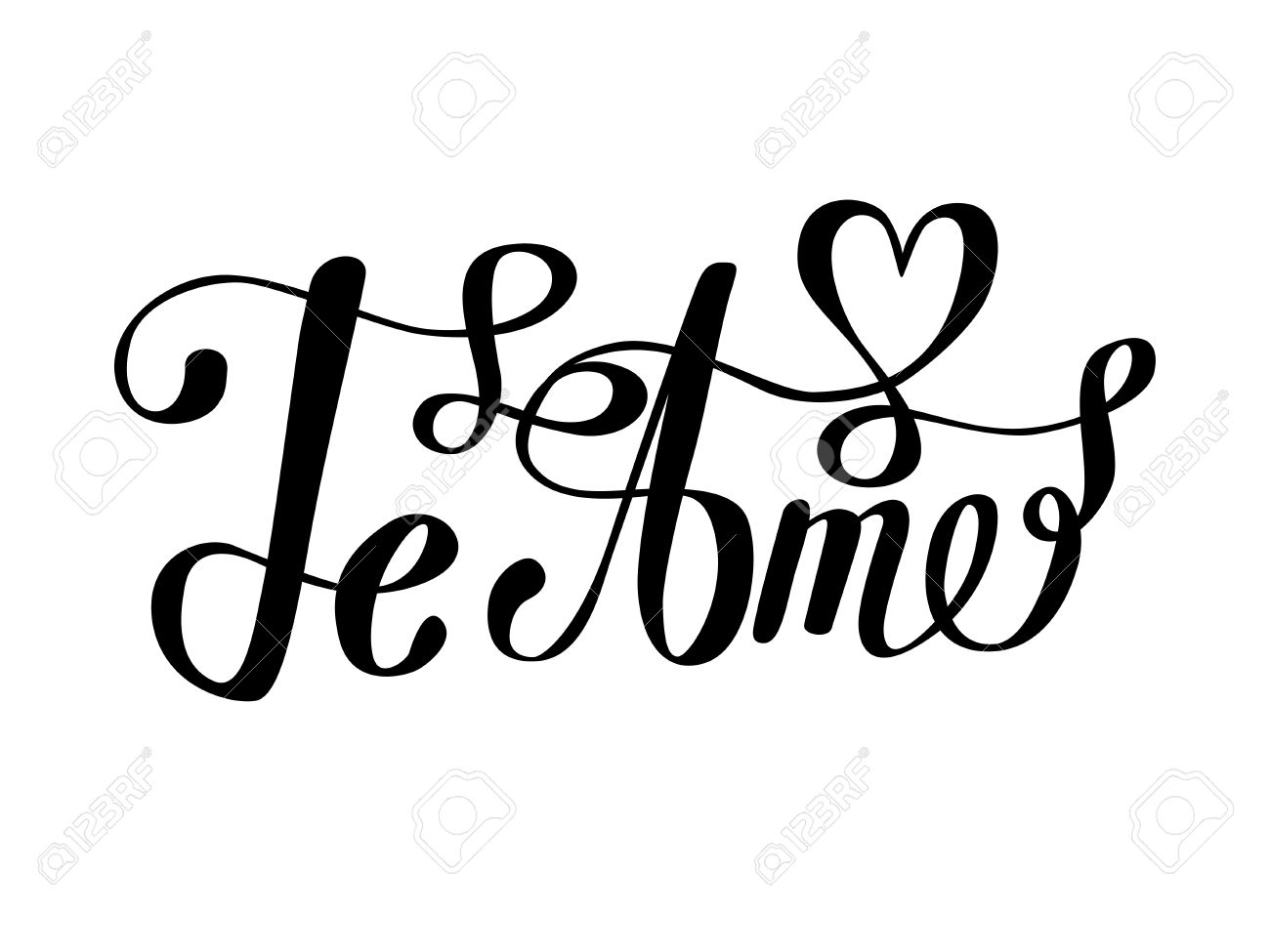te amo love you spanish text calligraphy vector lettering for