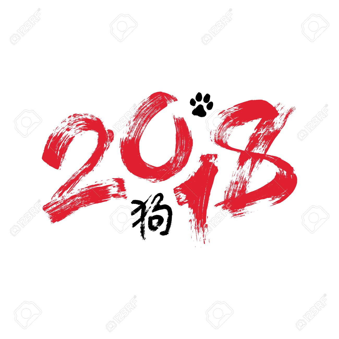 Brush Painted Vector Illustration Of 2018 Chinese New Year ...