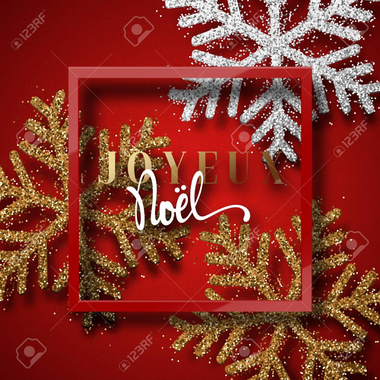 Merry Christmas. French Inscription. Joyeux Noel. Christmas ...