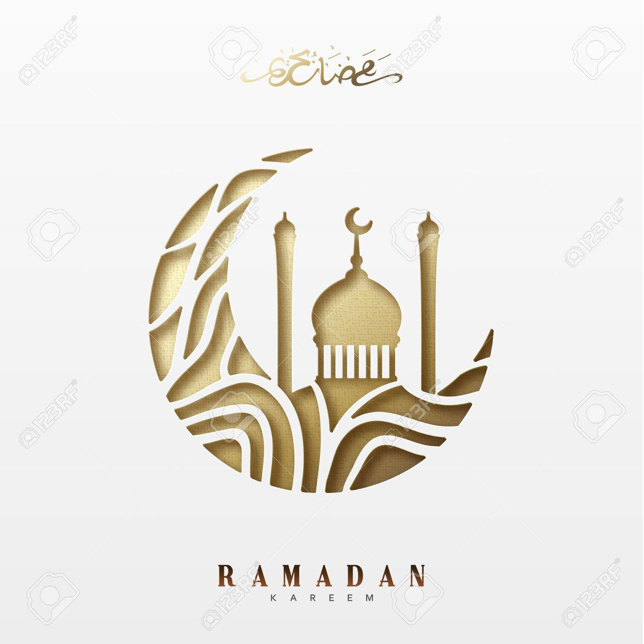 Ramadan greeting card with arabic calligraphy Ramadan Kareem
