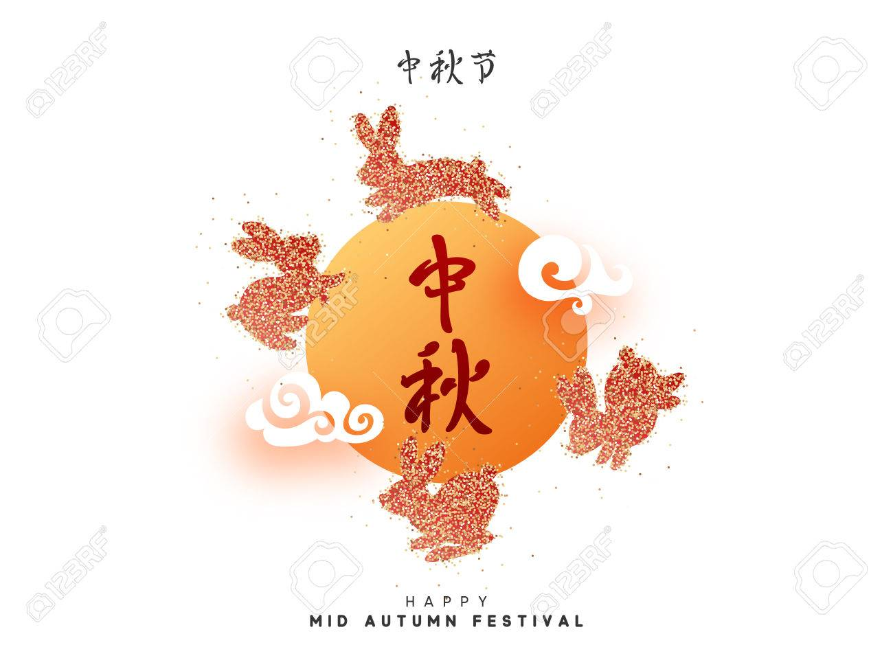 Mid autumn festival lettering chinese hieroglyph happy rabbit mid autumn festival lettering chinese hieroglyph happy rabbit with moon greeting card in the kristyandbryce Image collections
