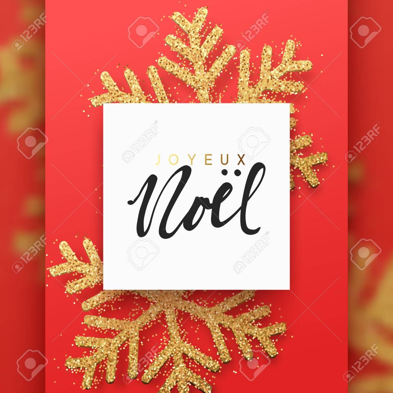 French Text Joyeux Noel Christmas Background With Shining Gold