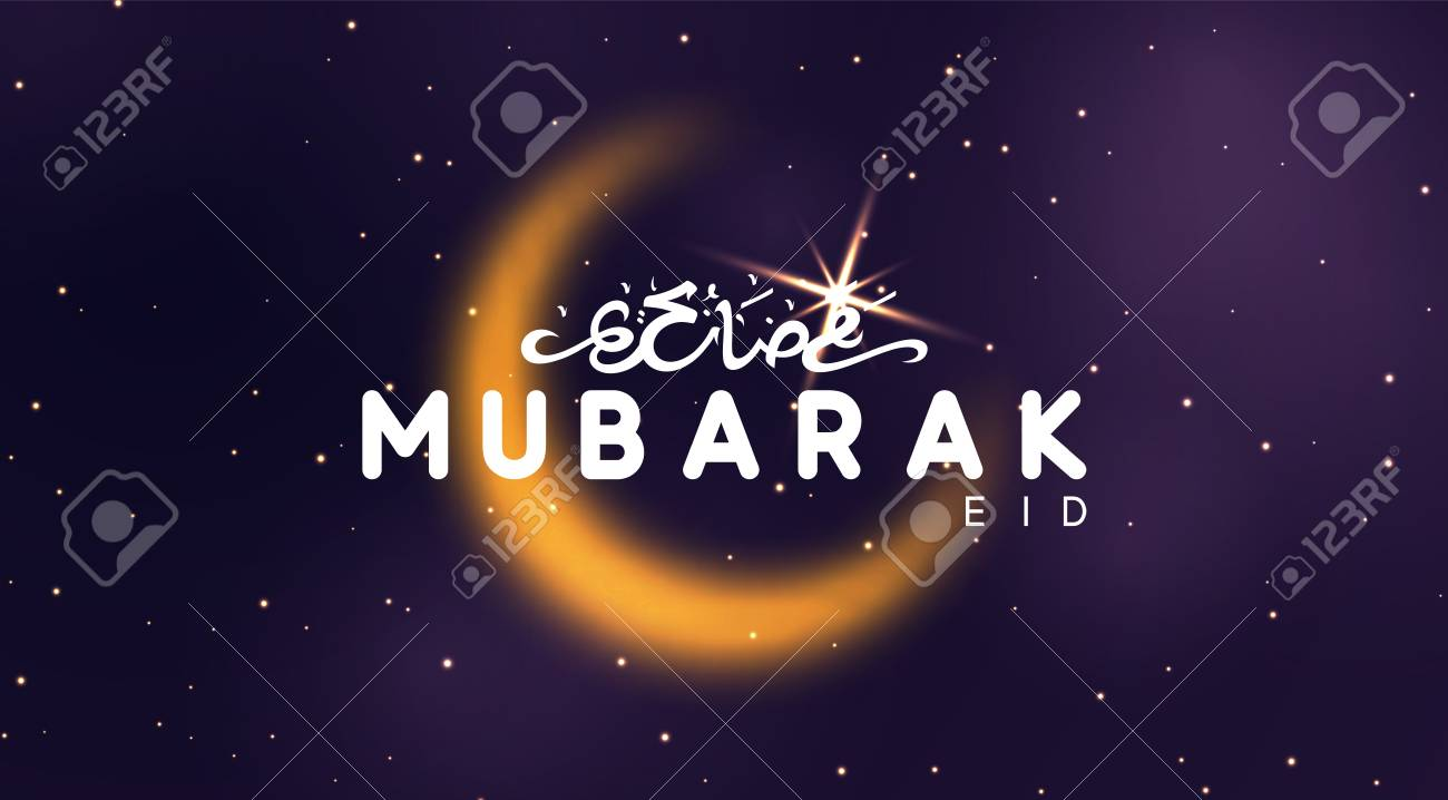 Eid Mubarak Vector Background Arabic Calligraphic Text Of Ramadan