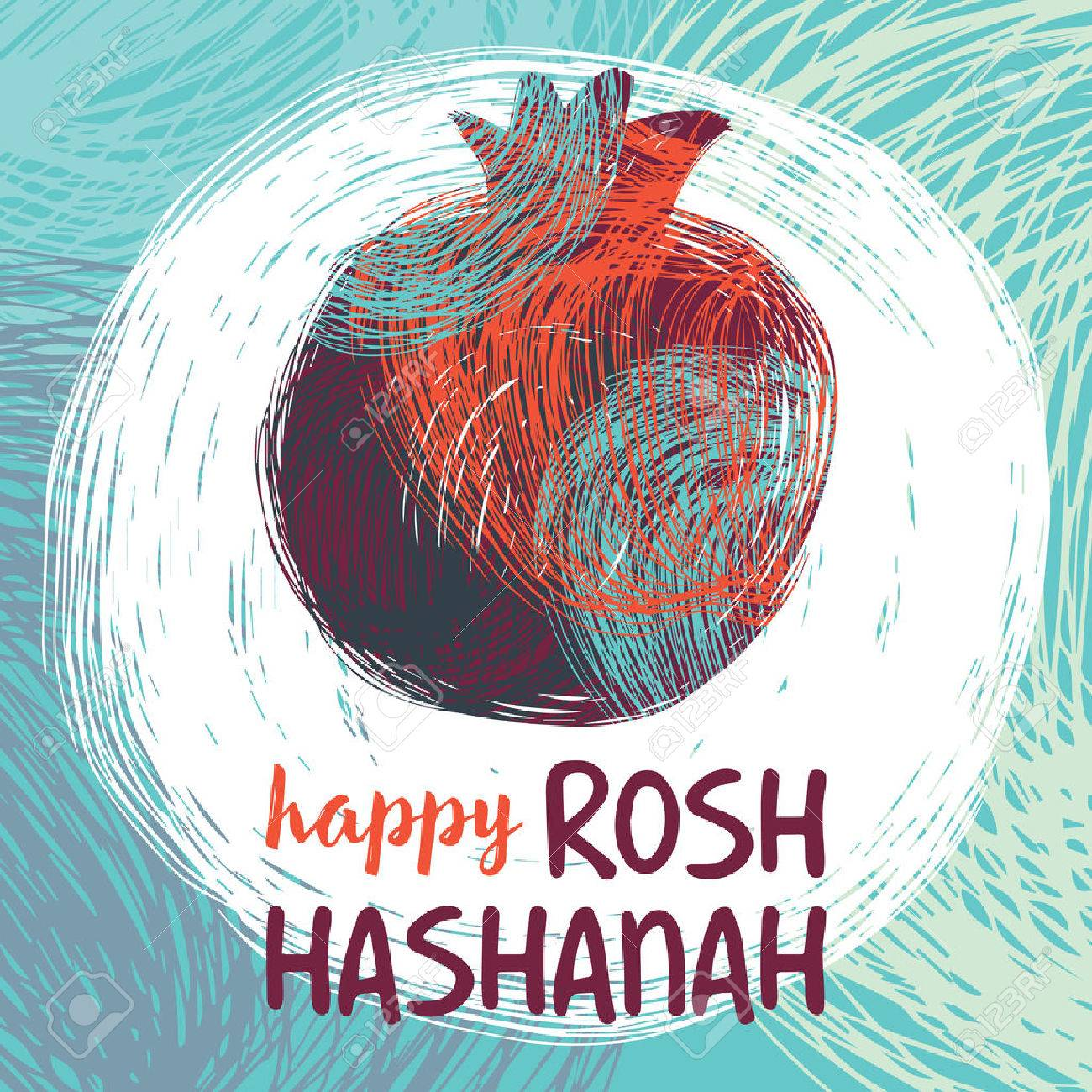 Greeting card wiyh symbol of rosh hashanah pomegranate jewish greeting card wiyh symbol of rosh hashanah pomegranate jewish new year celebration design kristyandbryce Choice Image
