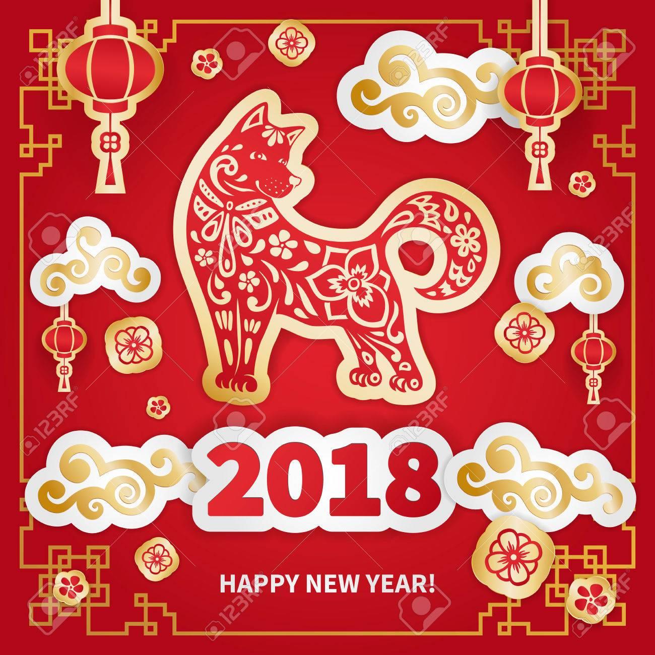 El Perro Es Un Símbolo Del Año Nuevo Chino 2018. Diseño De Arte De ...