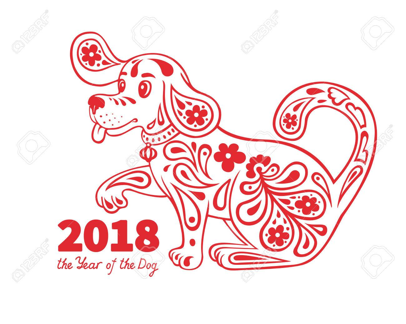 dog is a symbol of the 2018 chinese new year design for greeting cards