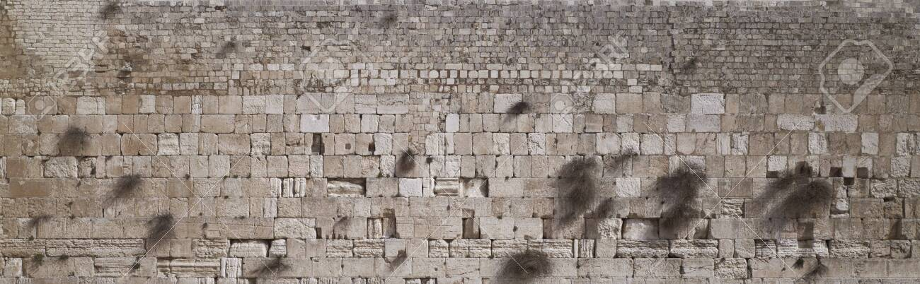 Western Wall or Wailing Wall, old city of Jerusalem, Israel -