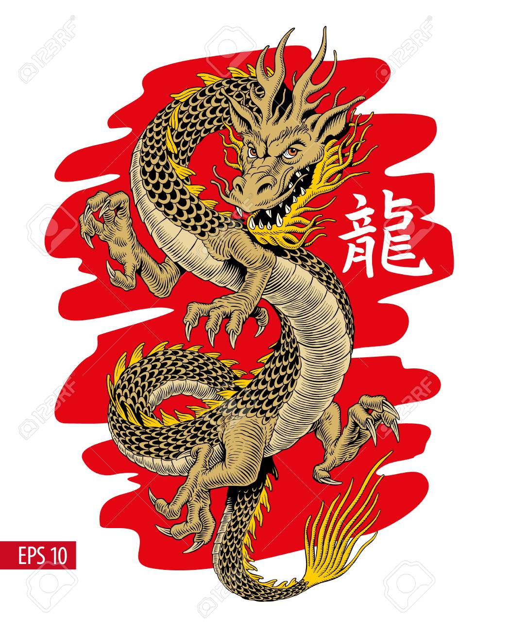 Traditional Asian Golden Dragon On Red Background Mascot Or