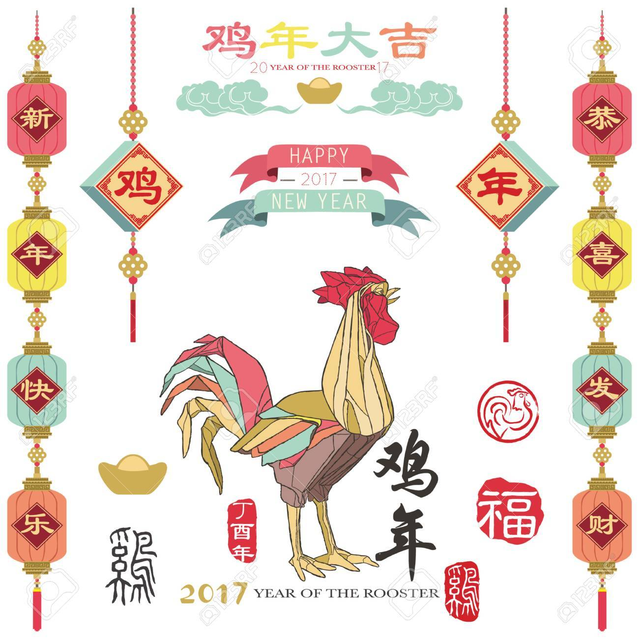 vector year of the rooster 2017 greeting card calligraphy translation happy chinese new year gong xi fa cai blessing and rooster year