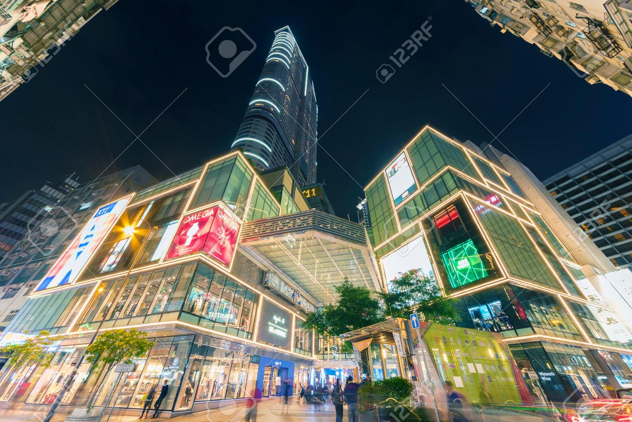 Hong Kong, China - December 14, 2016 : Shopping mall K-11 in Tsim Sha Tsui district. Tsim Sha Tsui is a major tourist hub in metropolitan Hong Kong, with many high-end shops and restaurants that cater to tourist. - 114642211
