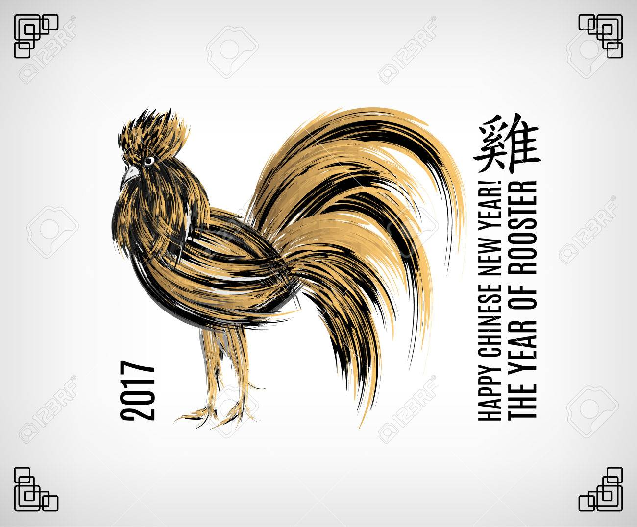 chinese new year design background for 2017 the year of rooster gold black - Chinese New Year 1969
