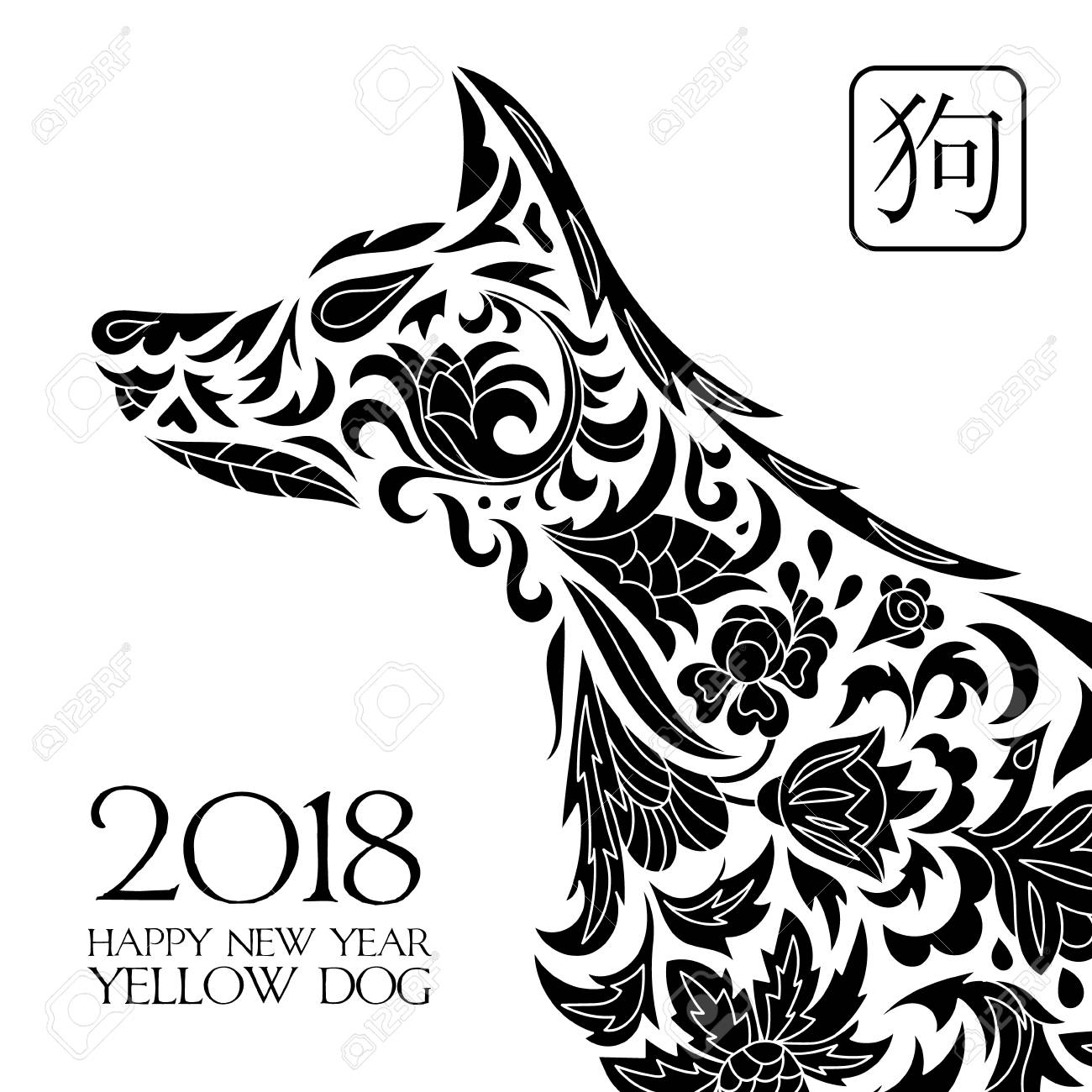 greeting chinese new year 2018 card with stylized dog on white background stock vector